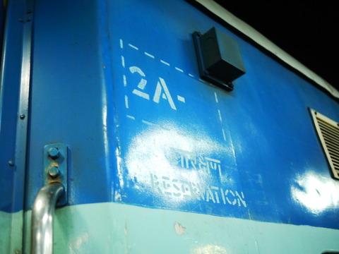 P1210021